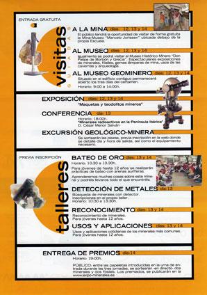 About Escuela de Minas 2010 Show