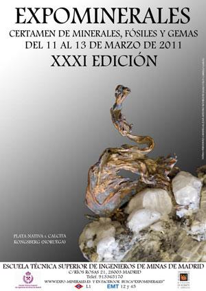 About Escuela de Minas 2009 Show
